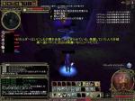 DDO_8_05_000.jpg