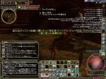 DDO_8_15_004.jpg