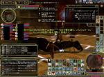 DDO_9_01_005.jpg