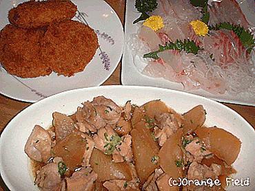 大根と鶏肉の煮物♪