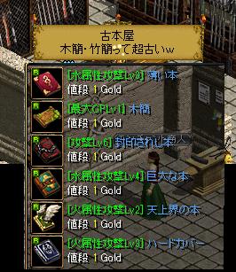 光奏師職鎧.4