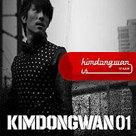 XLKIMDWAN1.jpg