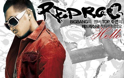 redroc.jpg