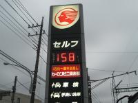 DSCN3778m.jpg