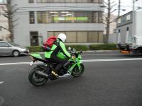 DSCN3868m.jpg