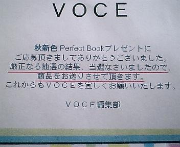 20060826.jpg