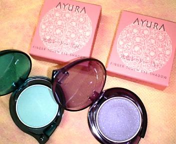 AYURA-shadow.jpg