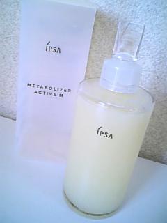 IPSA-metabo.jpg