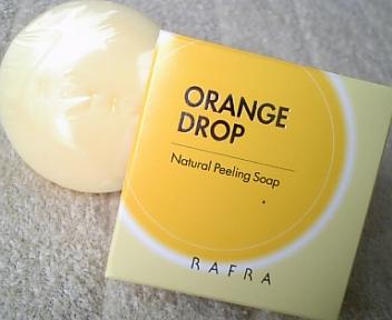 RAFRA-OrangeDrop.jpg