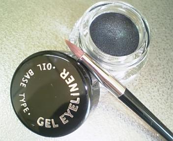 SilverPearlGelEyeliner2.jpg