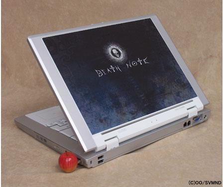 「デスノートパソコン」