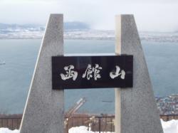 北海道11