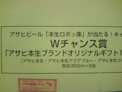 20060704203718.jpg