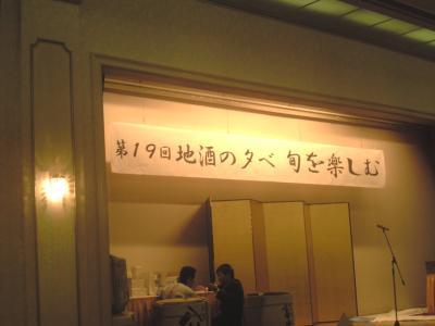 20061001184624.jpg