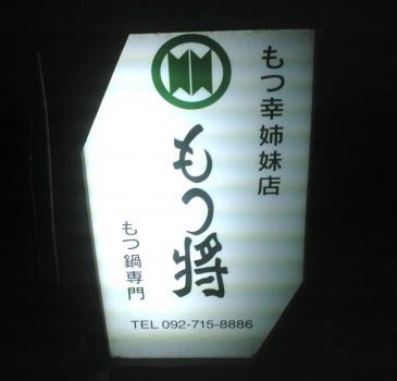 20061018230123.jpg