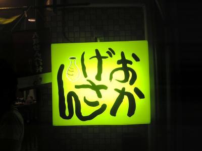 20061103084834.jpg