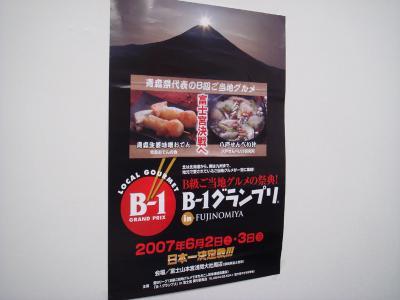 20070515225027.jpg