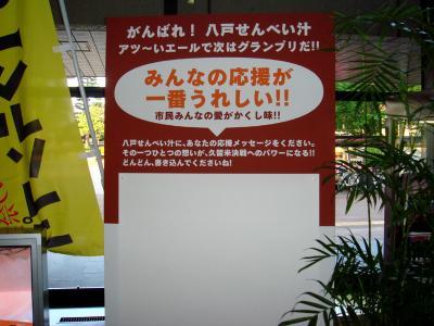 20070619235919.jpg