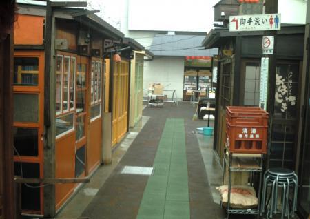 mikkamachi.jpg