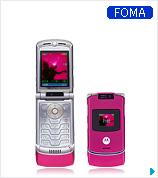 m702is_pink.jpg