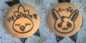 アロマのクッキー