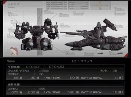 Rank-26.jpg