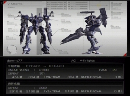 Rank-29.jpg