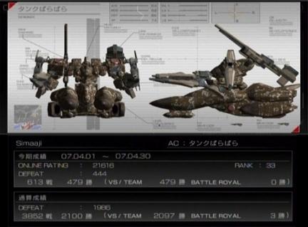 Rank-33.jpg