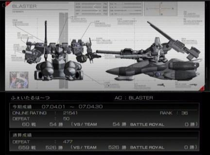 Rank-36.jpg