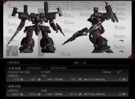 Rank-37.jpg