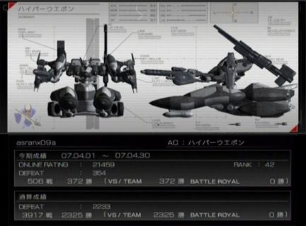 Rank-42.jpg