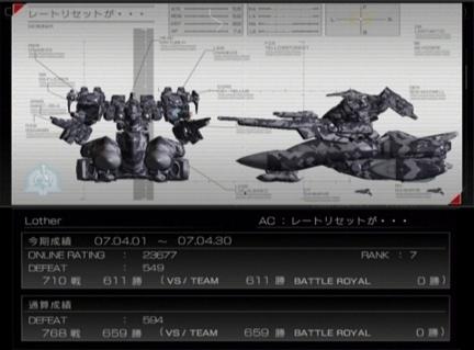 Rank-7.jpg