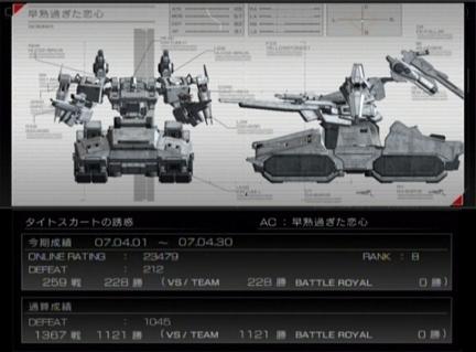 Rank-8.jpg
