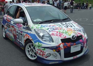 20070818_3.jpg