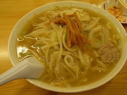 札幌:味の三平みそらーめん