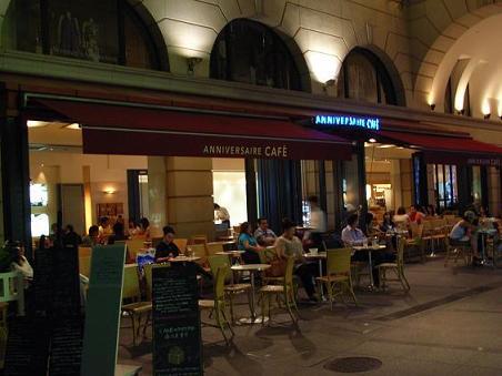 アニバーサリーカフェ