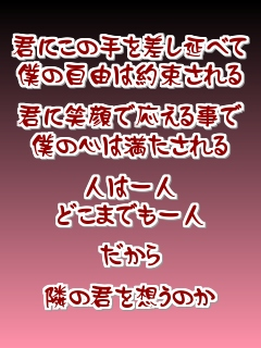 20070113050731.jpg
