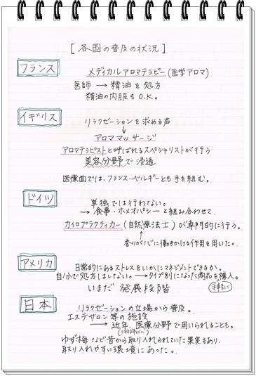 CCF20110523_00001.jpg