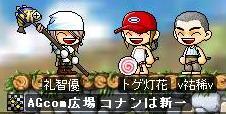 20070916133419.jpg