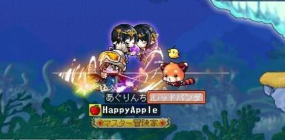 Maple120118_010945.jpg