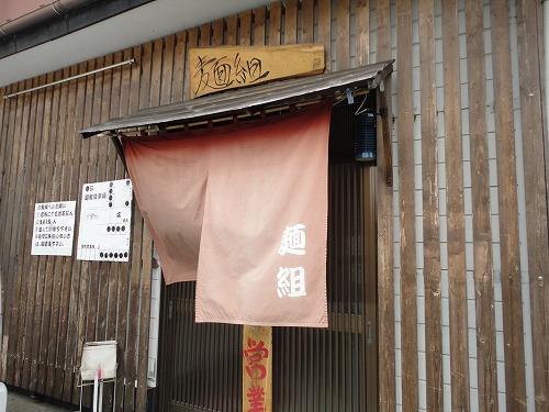 1104mengumi001.jpg