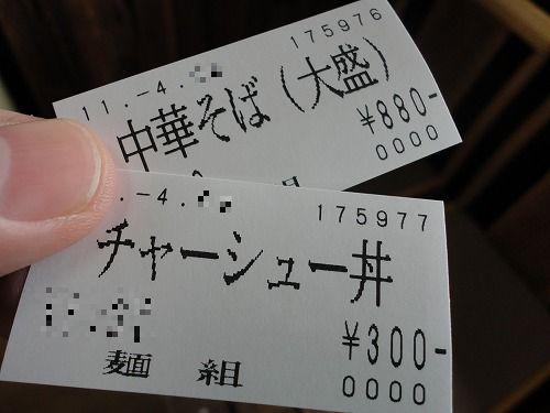 1104mengumi003.jpg