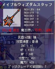 m1012.jpg