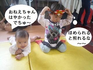 maika2210192.jpg