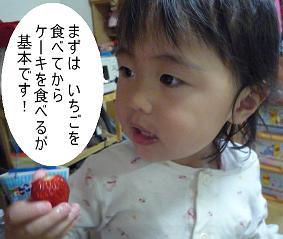 maika2304164.jpg