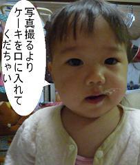 maika2304166.jpg