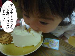maika2304167.jpg