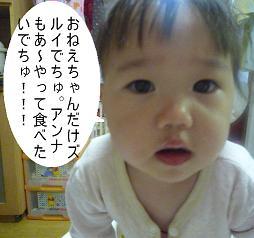 maika2304168.jpg