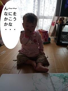 maika2305011.jpg
