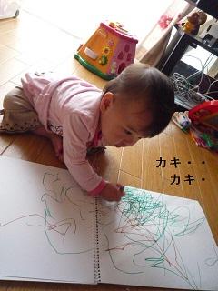 maika2305012.jpg